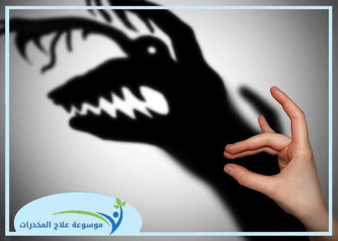 أعراض المرض النفسى