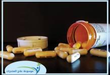 الميثادون داء و دواء