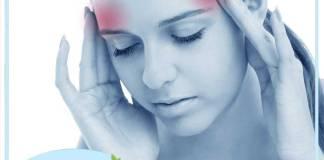 خطر الترامادول على ضغط الدم
