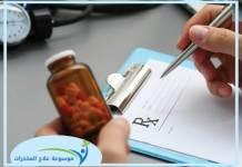 إستخدام الدواء EMDR في علاج الادمان