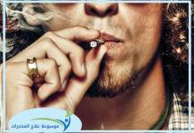 اعراض ادمان المراهقين على الحشيش