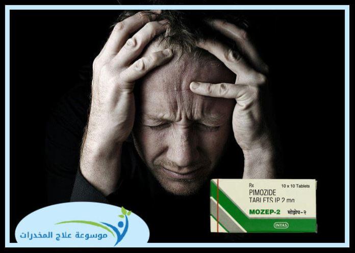 ما هي انواع أدوية مضادات الذهان؟