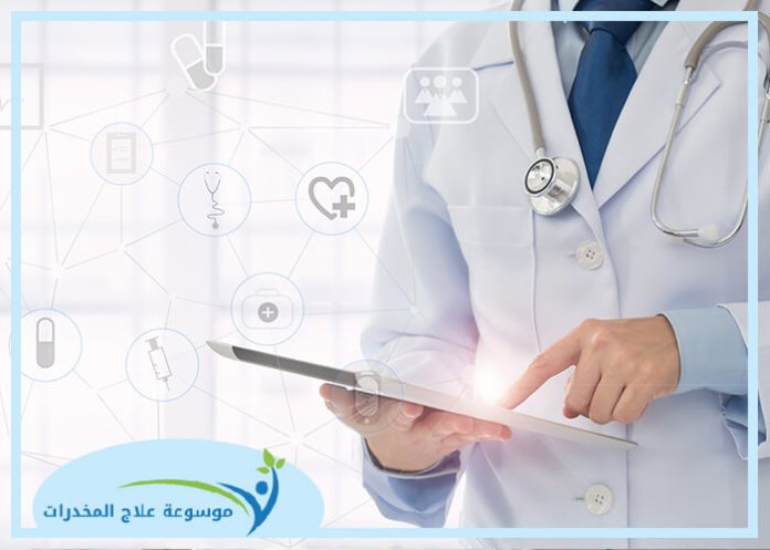 افضل دكتور علاج الادمان في السعودية