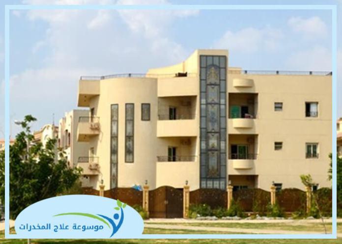 مركز علاج الإدمان في السعودية
