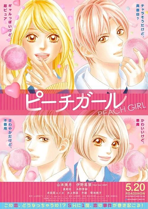Novidades sobre o live-action de Peach Girl. Veja o teaser trailer, novo poster e o elenco desta super adaptação de um dos mangás shoujo mais queridos.