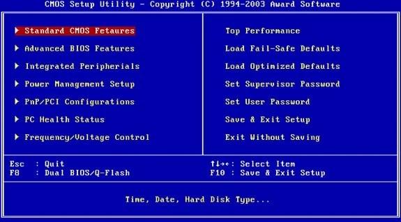 Intel anuncia o fim da BIOS. Entenda