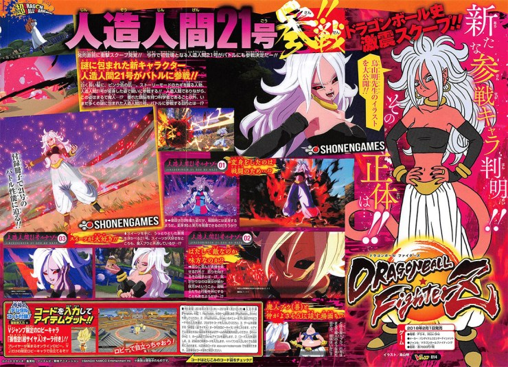 Majin Android 21 é revelada como mais uma personagem para Dragon Ball FighterZ