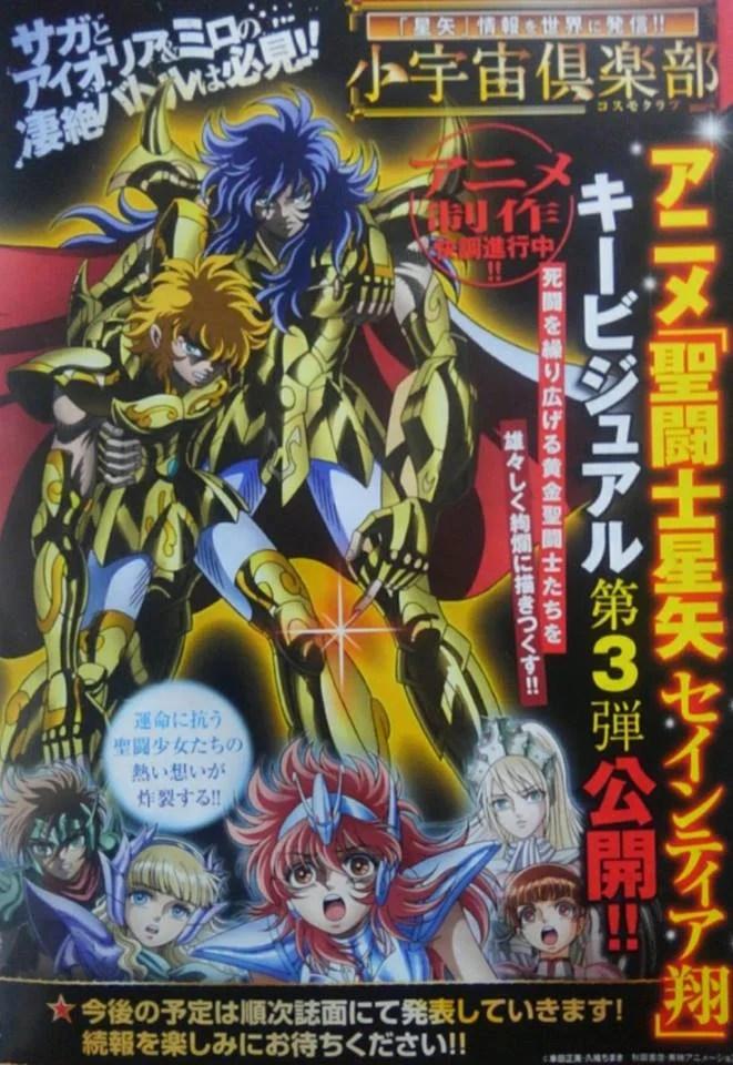 Cavaleiros do Zodíaco: Saintia Shô | Imagem inédita do anime aparece em revista