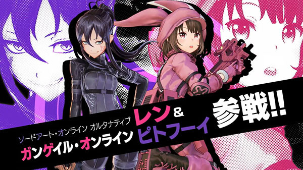Personagens de Gun Gale chegarão em Sword Art Online: Fatal Bullet
