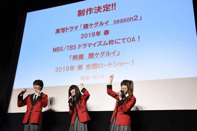 Série live-action de Kakegurui é renovada para a 2ª temporada