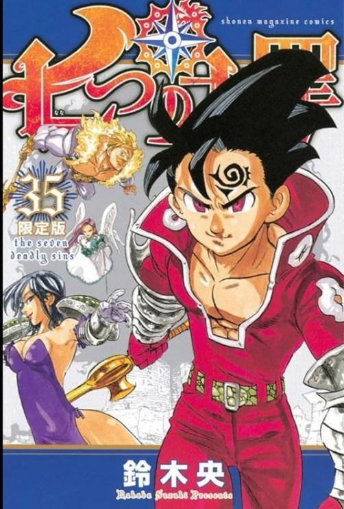 The Seven Deadly Sins | JBC anuncia lançamento de capítulos simultâneos com o Japão