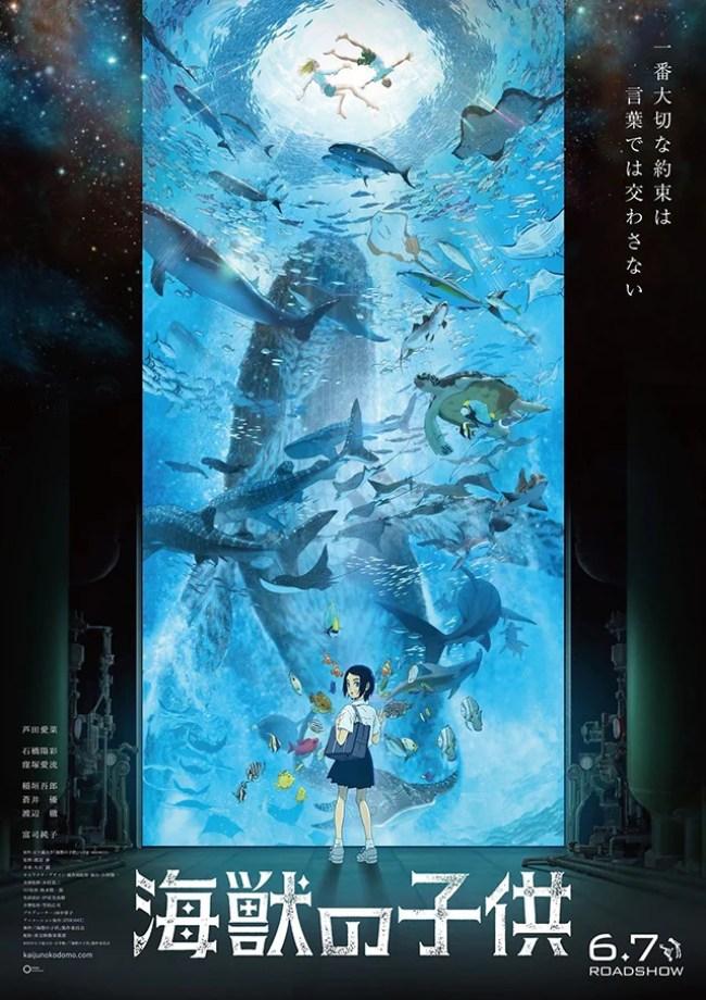 Children of the Sea   Nova imagem promocional é divulgada