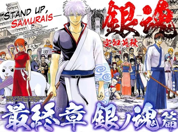 Capa do capítulo final de Gintama na Weekly Shonen Jump