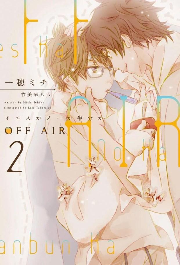 Boys Love | Novel Yes ka No ka Hanbun ka ganhará versão anime