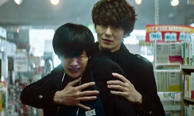 BL | The Night Beyond the Tricornered Window live-action ganha teaser