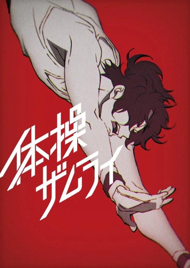 Taiso Samurai, novo anime original do MAPPA, estreia em outubro
