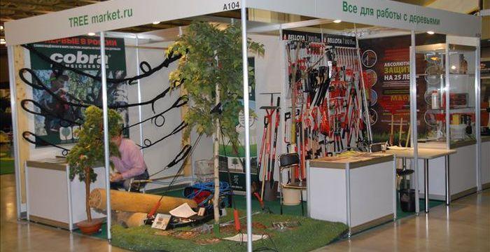 Компания «ТРИМАРКЕТ» традиционно приняла участие в выставке «Ландшафтная индустрия. Флористика».
