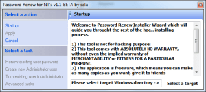 Сброс пароля с Password Renew