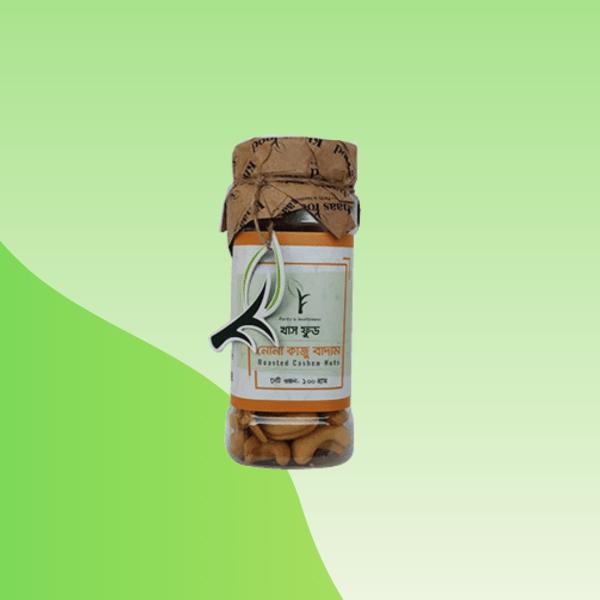 Organic Foods: Cashew Nuts