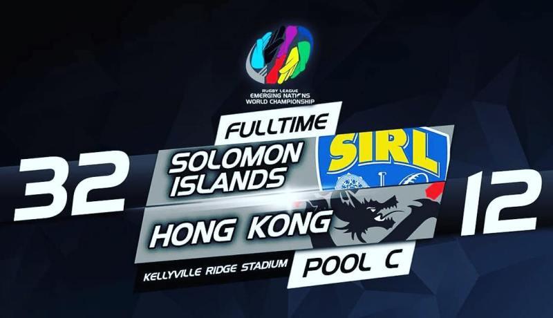 Hong Kong Îles Salomon (6)