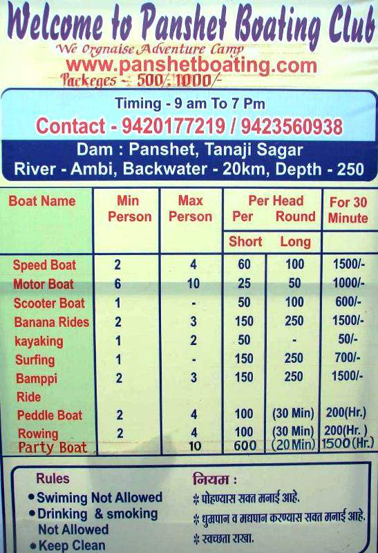 Panshet boating club rate chart