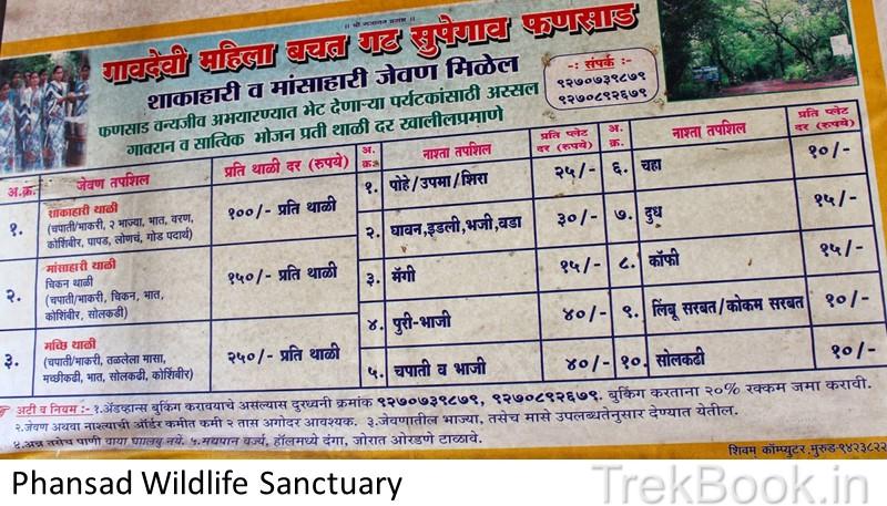 Phansad Wildlife Sanctuary food hotel charges