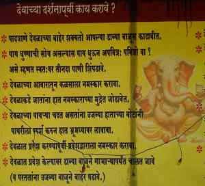 How to pray hindu god in temple guidelines