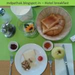 Switzerland 6 – Hotels typical breakfast