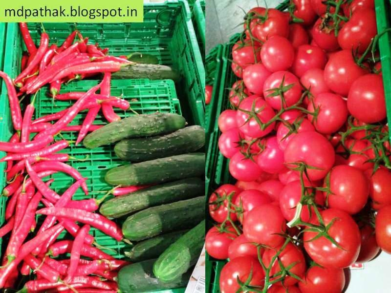 Switzerland vegetable in mall 1