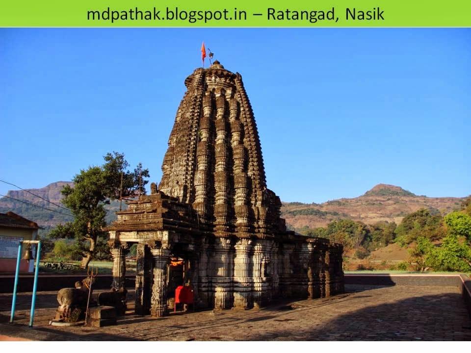 Amruteshwar temple ratangad