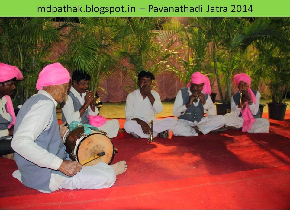 artists performing at Pavana Thadi Jatra