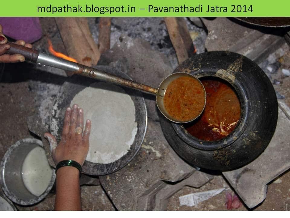 chicken handi Pavana Thadi Jatra