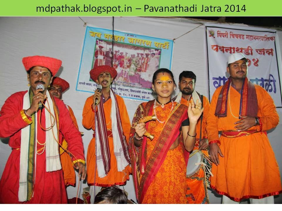 jay malhar jagran party at Pavana Thadi Jatra