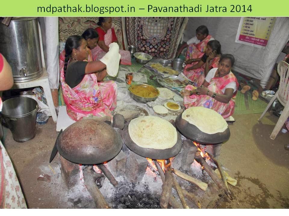 puran mande chulha PavanaThadi Jatra