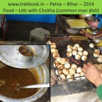 Patna (Bihar) Food & the hotels