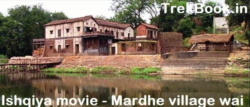 Ishqiya Mardhe village wai