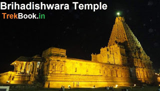 night view of Brihadishwara temple Thanjavur