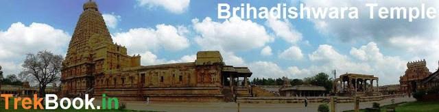 Brihadishwara temple Thanjavur