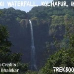 New Hot destination – Barki Waterfalls near Kolhapur