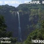 Barki Waterfalls Kolhapur [NEW Hot Monsoon Destination]