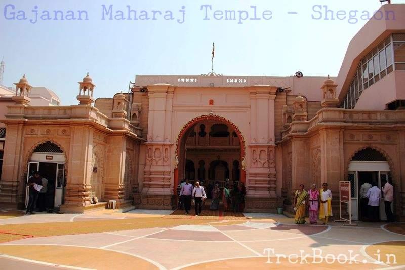 Gajanan maharaj temple