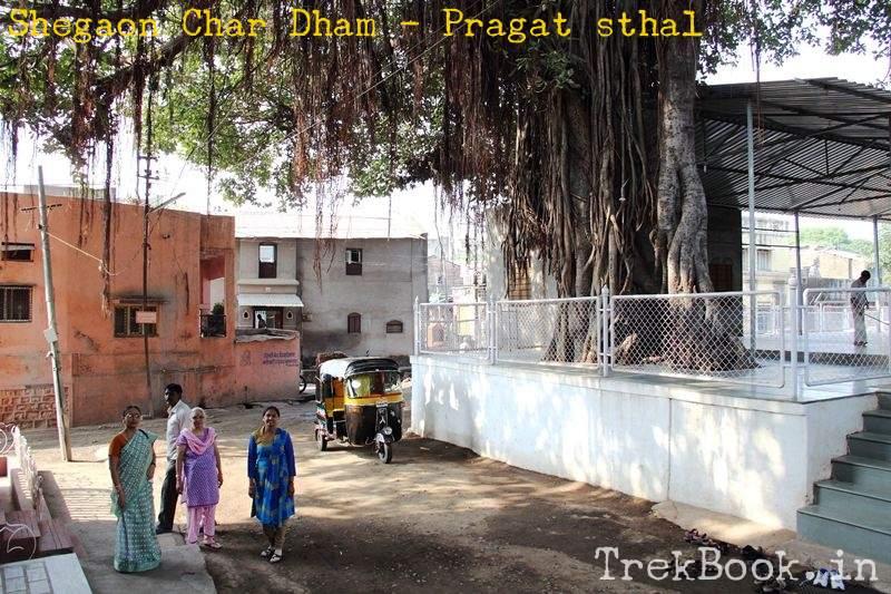 shegaon char dham gajanan maharaj pragat sthal