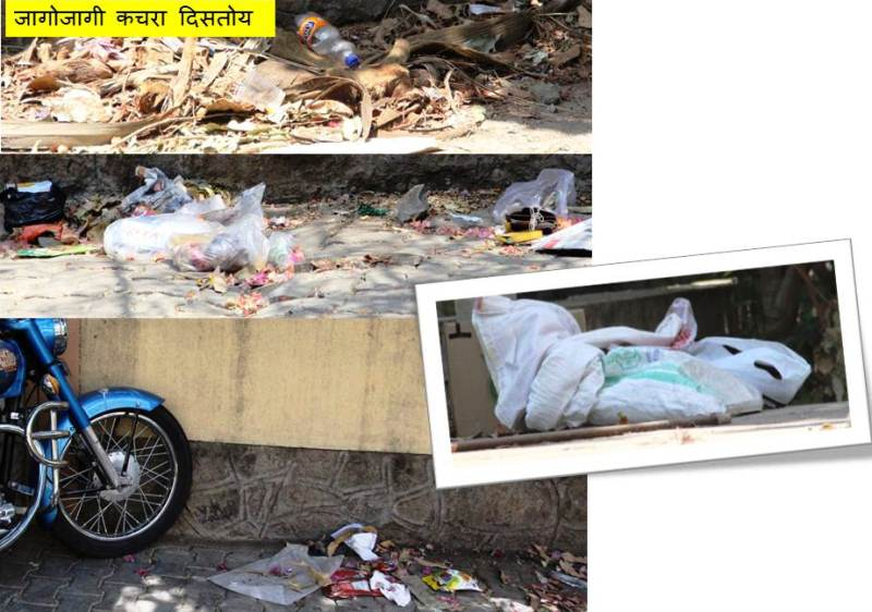 before cleanmyindia drive plastic littering