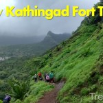 Tung Fort aka Kathingad Trek : July 2017