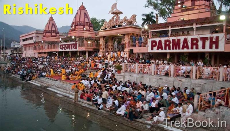 Parmarth_Ashram