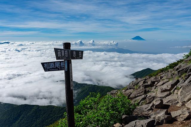 三叉峰からの富士山