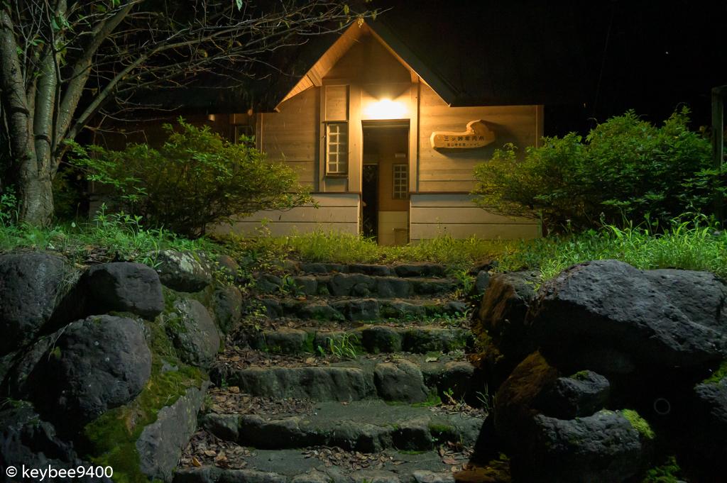 三ツ峠登山道トイレ