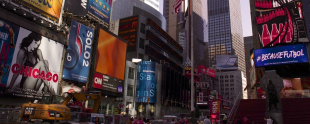 New York, Times square