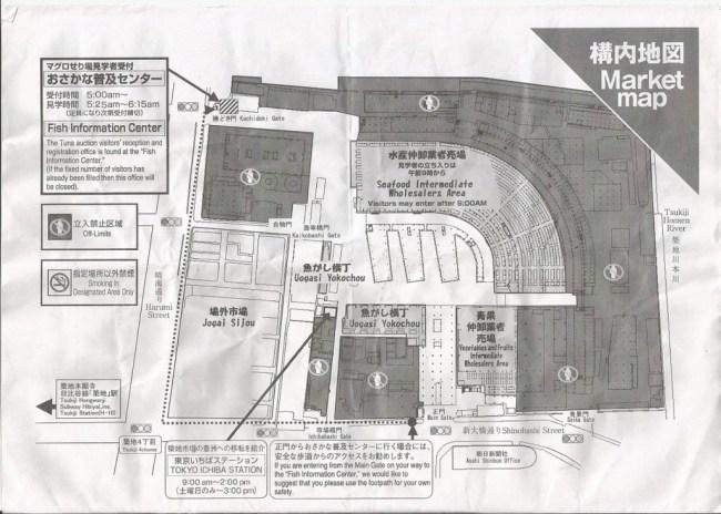 A Map of the Tsukiji Market