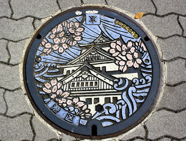 Osaka had this brilliant manhole cover that brings a fair bit of sparkle to the sidewalk (Travis King/flickr)